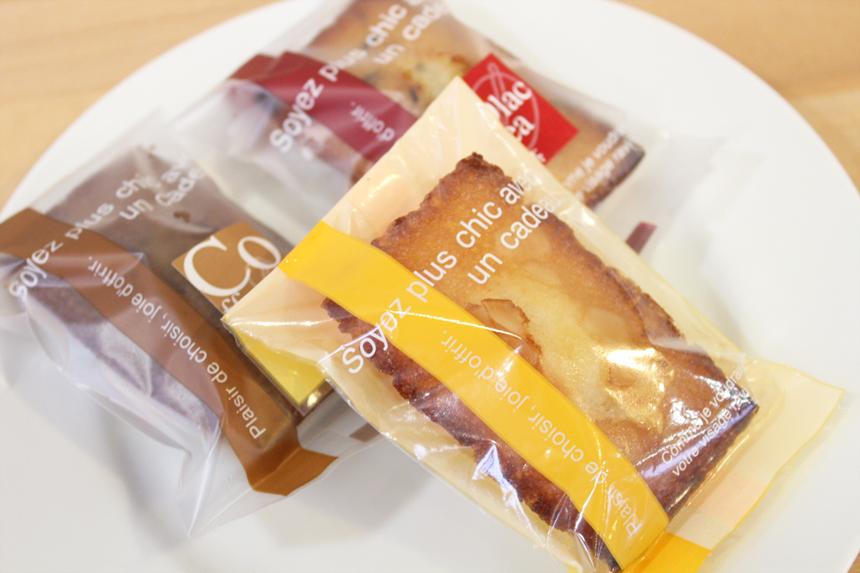 ★フィナンシェ:アーモンドパウダーをたっぷり使い、しっとり焼きあげました。アーモンド・コーヒー・紅茶の3種類。